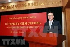 继承辉煌传统 提升越南共产党的对外工作质效