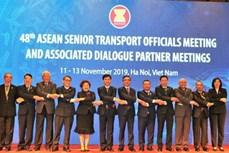 第25届东盟交通运输部长级会议:强化东盟与各对话伙伴国的交通运输合作