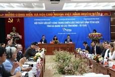 Hội thảo liên kết vùng thúc đẩy kinh tế du lịch Hà Giang và các tỉnh Đông -Tây Bắc