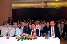 第47次国际胡椒会议探讨促进胡椒产业可持续发展对策
