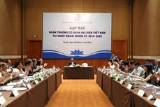 越南驻外代表机构与河内市建设与发展事业并肩同行