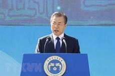 韩国-东盟特别峰会将发表《韩-东盟共同愿景声明》