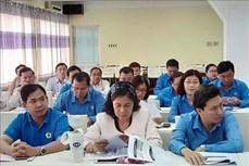 发挥工会组织在实施国际劳工标准中的作用