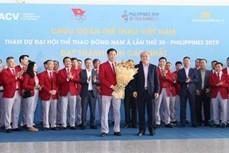 第30届东南亚运动会:越南体育代表团今日启程前往菲律宾