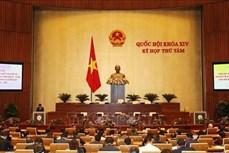 Hội nghị triển khai Nghị quyết của Quốc hội phê duyệt Đề án tổng thể phát triển kinh tế - xã hội vùng đồng bào dân tộc thiểu số và miền núi