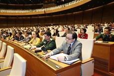 第十四届国会第八次会议通过关于司法工作的决议