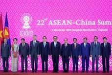 阮春福出席第22次东盟—中国领导人会议