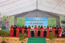 2019年越南国际农业展会开展