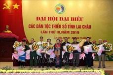 Đồng bào các dân tộc tỉnh Lai châu đoàn kết xây dựng quê hương