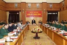 中央军委对2019年国防军事工作进行总结