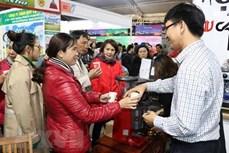 世界12个国家的嘉宾参加越南咖啡日活动