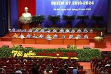 越南青年联合会第八次全国代表大会开幕