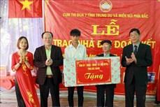 Cụm thi đua Ủy ban Mặt trận Tổ quốc 7 tỉnh trung du, miền núi phía Bắc trao nhà Đại đoàn kết tại Bắc Giang