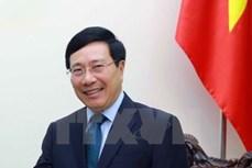 越南政府副总理兼外长范平明将出席第十四届亚欧外长会议