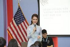 提高年轻一代对和平与可持续发展的认识