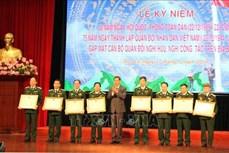 75 năm QĐND Việt Nam: Bảo vệ vững chắc chủ quyền lãnh thổ, an ninh biên giới Tây Bắc