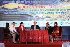 协助少数民族妇女依靠第四次工业革命脱贫