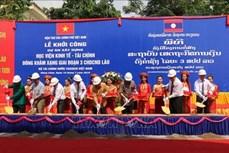 老挝媒体:在老越企未来发展前景十分乐观