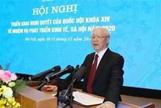 越共中央总书记、国家主席阮富仲出席政府与各地方视频会议并发表重要讲话