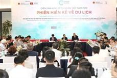2019年越南旅游高级论坛: 集中讨论4大重要问题