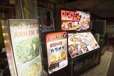 越南饮食在东京受热捧