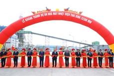 政府总理阮春福出席太平省多个重点项目动工仪式