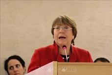 联合国人权理事会第40次会议开幕