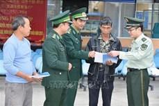 努力增强越中两国边境干部与居民的守法意识