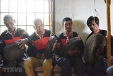 埃地族锣钲铸造过程展示活动开幕