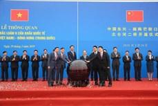 广宁省越中北仑河二桥启用