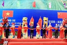 (越南)新青—(中国)浦寨货运专用通道正式通车