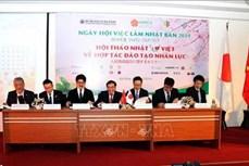 越南近200名大学生获得赴日本实习与工作的机会