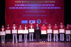越南体育日:越南各优秀运动员获表彰
