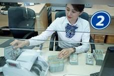 4月11日越盾兑美元中心汇率上涨2越盾
