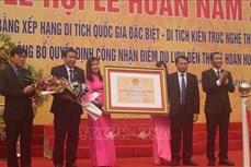 Đền thờ Lê Hoàn - ngôi đền cổ nhất xứ Thanh đón nhận bằng công nhận Di tích quốc gia đặc biệt