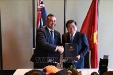 胡志明市同澳大利亚新南威尔士结成友好城市