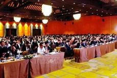 2019年北部沿海地区经济论坛在广宁省举行