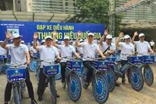 越南国家品牌日:骑自行车游行传播国家品牌荣耀