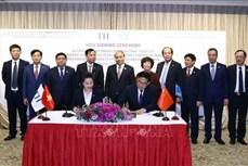 阮春福出席TH集团与中国无锡金桥公司合作备忘录签署仪式