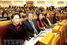越南国会主席阮氏金银出席IPU-140:发挥越南国会在各国议会联盟的作用