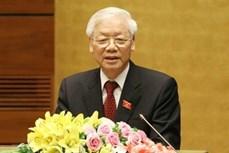 越共中央总书记、国家主席阮富仲向塞内加尔总统萨勒致国庆贺电