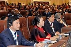 国会主席阮氏金银出席各国议会联盟第140届大会