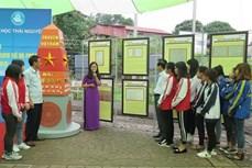 """""""黄沙、长沙归属越南—历史证据和法律依据""""展览会在太原省举行"""