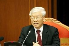 越共十二届中央委员会第十次会议闭幕