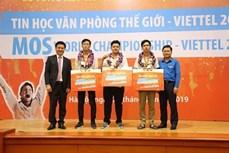 越南三选手将参加2019年微软办公软件世界大赛总决赛