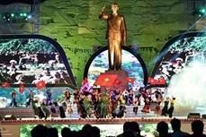 胡志明主席探望西北地区60周年纪念仪式在山罗省隆重举行