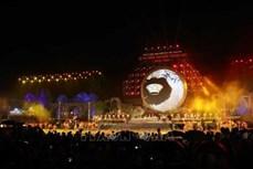 越南政府总理阮春福:清化省需不断提高实力和竞争力