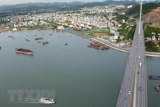广宁省下龙市总体规划调整方案获批