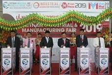 2019年越南工业制造展在平阳省举行