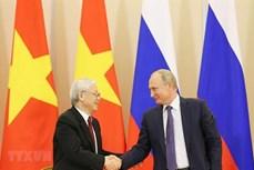 越南党和国家领导人向俄罗斯领导人致贺电